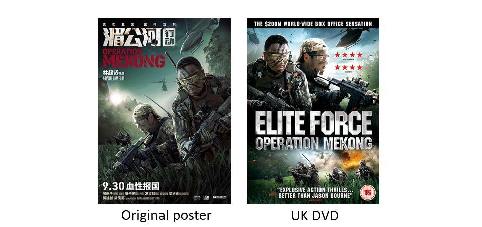 ELITE FORCE - OPERATION MEKONG comparison