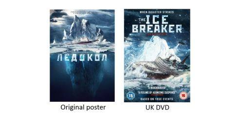 THE ICE BREAKER comparison