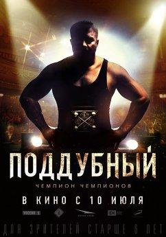 Poddubnyy _ IRON IVAN _2014