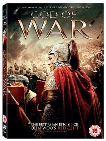 GOD OF WAR _ Well Go USA - Kaleidoscope _ Oct 16