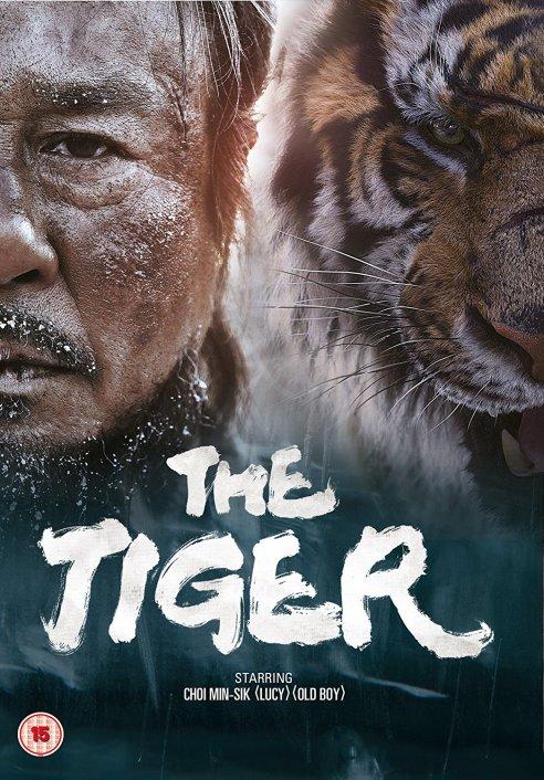 The Tiger - An Old Hunter_s Tale _ Nov 6 _ Eureka Entertainment Ltd