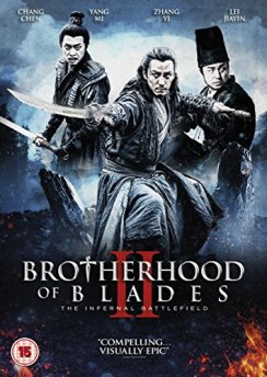 BROTHERHOOD OF BLADES II -THE INFERNAL BATTLEFIELD
